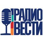 Радио Ð?есÑ?и УкÑ?аина