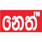 Neth FM