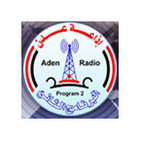 - Aden Radio Program 2