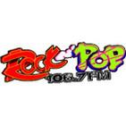 Rock n Pop