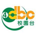 DBC 4 Radio CAMPUS