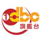 DBC 1 Radio PRIME