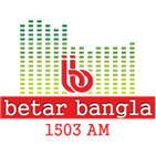 - Betar Bangla