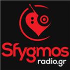 Sfygmos Radio