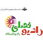 Radio Fasli