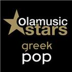 OlamusicStars Greek Pop