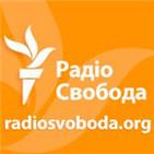 Radio Svoboda Ukrainian