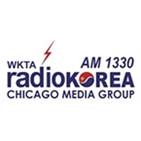 - Chicago Radio Korea