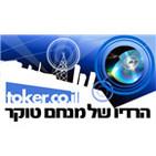 Toker Radio