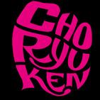 Choryuken