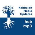 Bnei Baruch Kabbalah Education