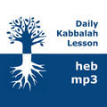 Bnei Baruch Kabbalah Education