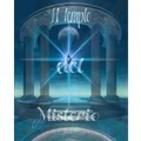 El Templo del Misterio
