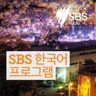 SBS Korean - SBS ??? ????
